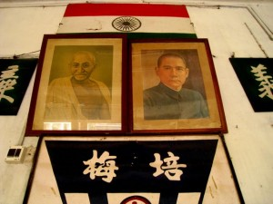 Gandhi, Sun Yat Sen, china, india, tangra, chinese, chinatown, pei may