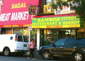 """de bamboo express"", jamaican, chinese, food, west indian"